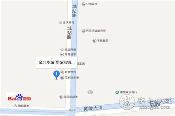 金北华城熙苑