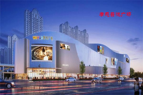 香港城101平精装房 三室两厅一卫 1800元/月