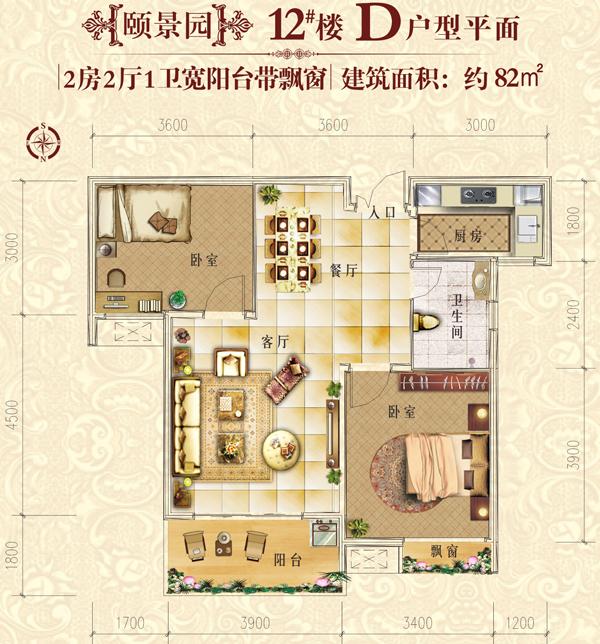 2室2厅1卫1阳台