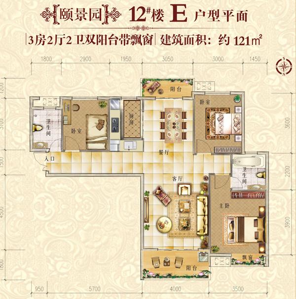 3室2厅2卫2阳台