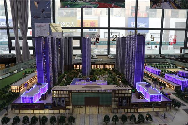 孝感香港城裕华苑是怎么设计的?孝感香港城裕华苑沙盘图实拍一览