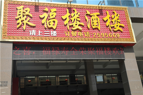 孝感香港城裕华苑周边设施有哪些?孝感香港城裕华苑周边设施实拍一览