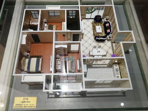 春尚小区2室2厅1卫,80平方900 元/月