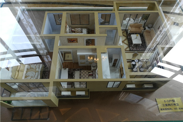 蔚蓝新都 步梯房三楼 精装三居室130平 家电齐全 2200元/月