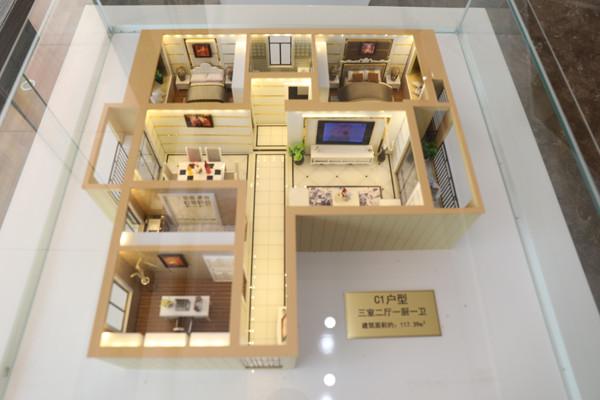 中建国际花园98.43平精装房 三室两厅一卫 2000元/月