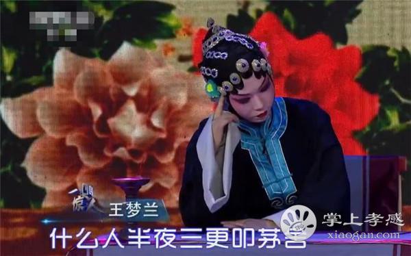 湖北省实验楚剧团折子戏在央视戏曲频道播出![图2]