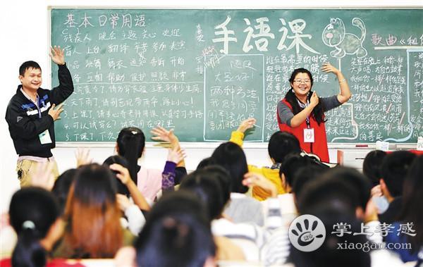 大悟县聋哑学校组织教师团队参加学习交流活动![图1]