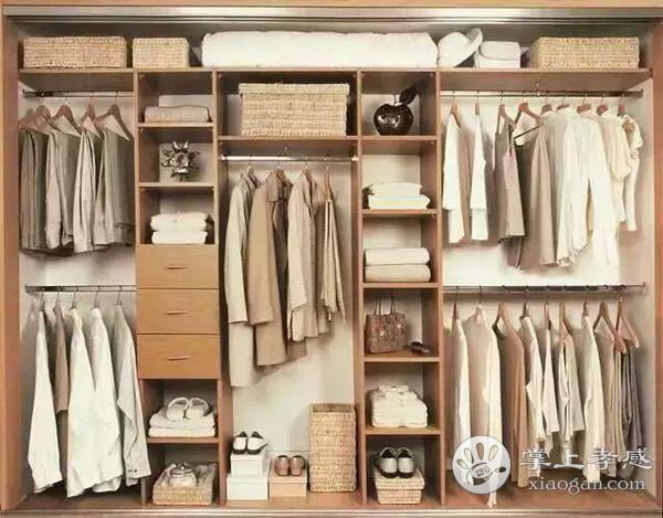 孝感装修到底是要衣帽间还是衣柜?衣帽间和衣柜有什么区别?[图4]