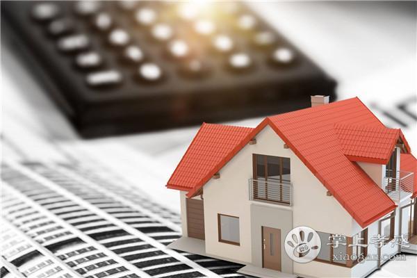 """孝感人买房需要看哪些数据?买房""""五率""""指的是什么?[图2]"""