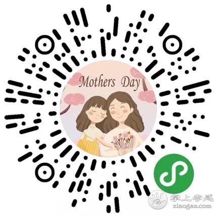 孝感市博物館母親節主題活動怎么報名?孝感市博物館母親節主題活動報名方法一覽[圖2]