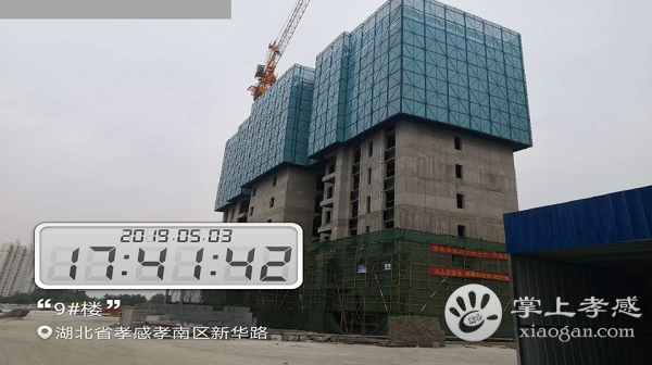 孝感碧桂园桃园5月份工程进度:9#建至第10层,5#外立面施工中[图3]