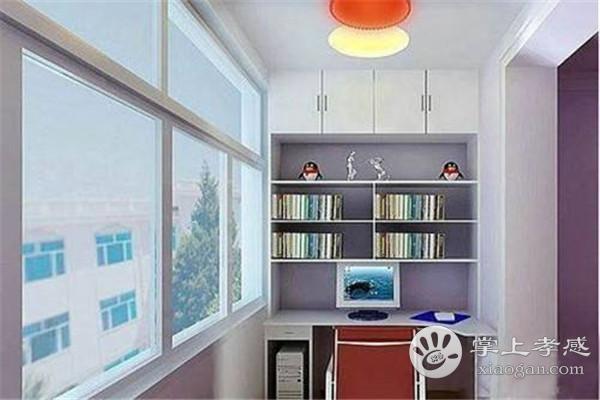 孝感新房将阳台改为书房需要注意哪些问题?孝感新房将阳台改为书房注意事项一览[图4]