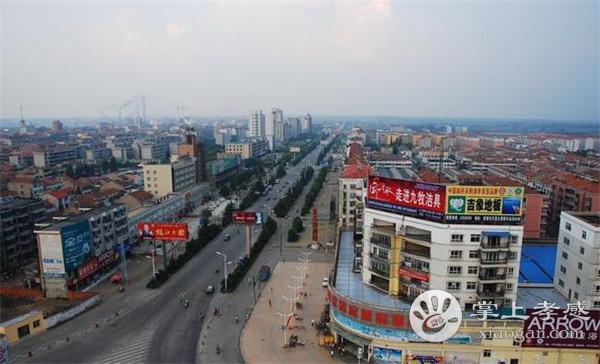 """应城市将创建3条""""省级示范街""""!提升宜居宜业环境![图1]"""
