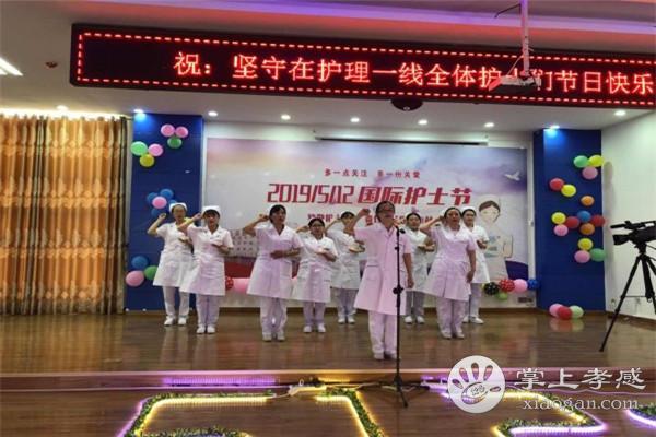 """孝南区祝站镇庆祝""""第108个国际护士节""""[图1]"""