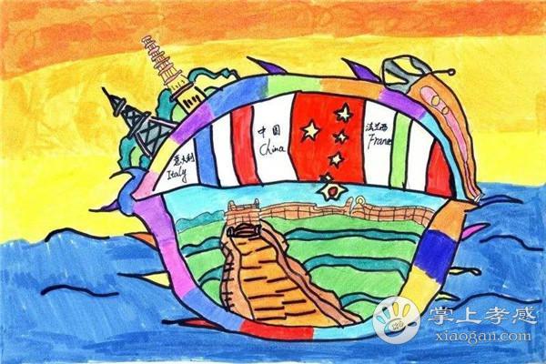 """""""放飞梦想——湖北省少儿画展""""征稿啦!孝感6至16岁儿童、青少年均可参加![图1]"""