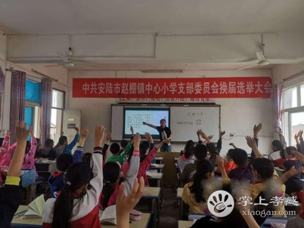 安陆赵棚镇中心小学开展青年教师教学比武活动[图1]