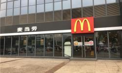 麦当劳孝感天仙北路餐厅