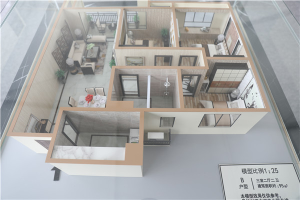 航天花园3室2厅1卫 96平 步梯低层 房子保养的非常好 出行便利 拎包即可入住 1500元/月
