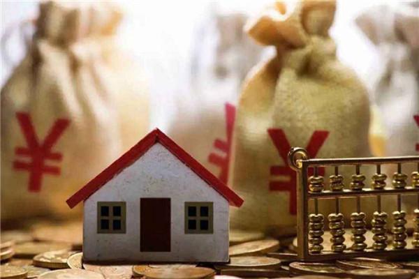 孝感哪些人比较容易办理房贷?看看你属于哪一类?