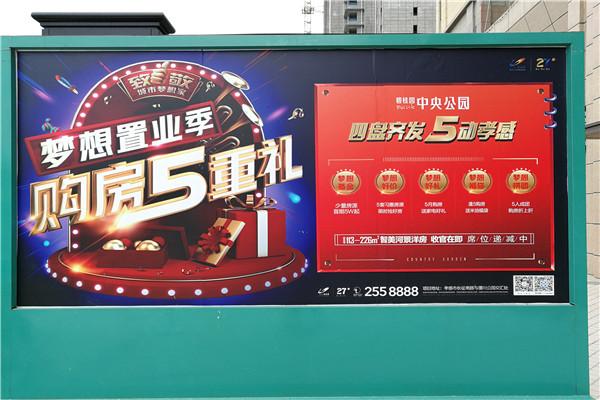 东城高端小区 城市中央广场 精装3室107平 装修温馨 拎包入住 2500元/月