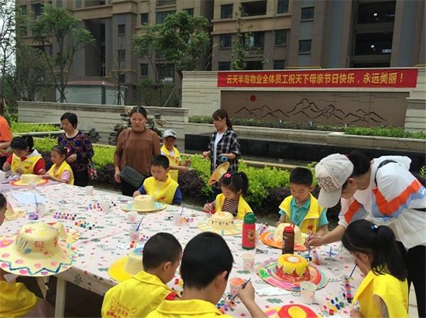 """应城市志愿者协会DIY """"帽""""绘母亲节 防灾宣传进小区"""