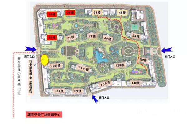 孝感城市中央广场1/2/9#楼提前收楼!