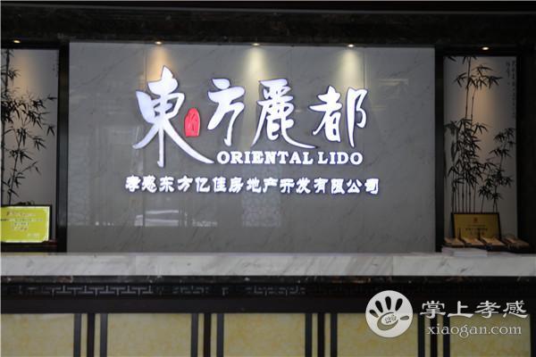西街实验中学,一小旁边,汉海国际广场精装三房 98平 家具家电齐全 1100元/月
