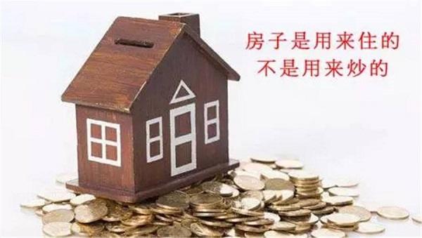 仁昌翰林苑 房东急售一口价30万 3室1厅1卫 85平米