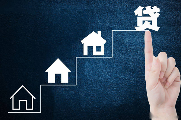 孝感人申请房贷期限长好不好?房贷期限长有什么好处?