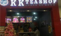 kkteashop(银泰店)