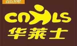 华莱士(大悟河口店)