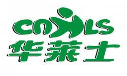 华莱士(孝昌汽车站店)