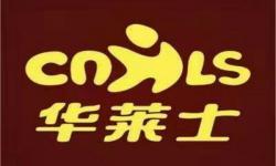 华莱士炸鸡汉堡(孝昌周巷店)