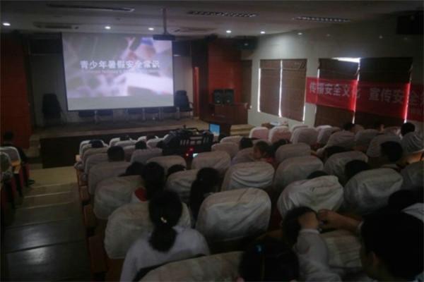 孝南区书院学校举行安全教育活动
