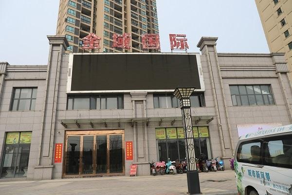 紫泰公馆,精装修,中间楼层,朝南,3室1厅1卫,78.8平米,可随时过户,62万