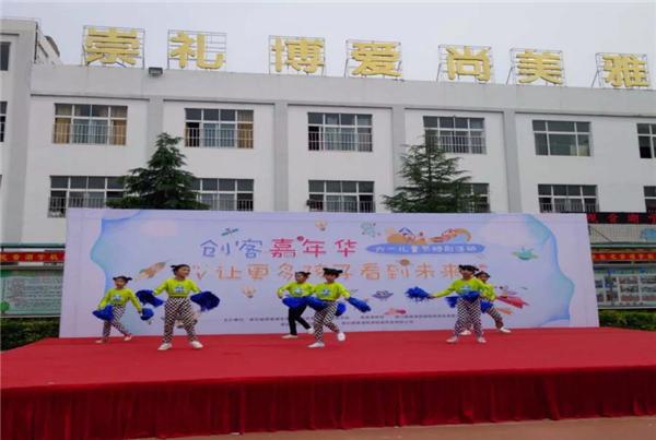 孝昌观音湖首届六一创客嘉年华活动圆满结束