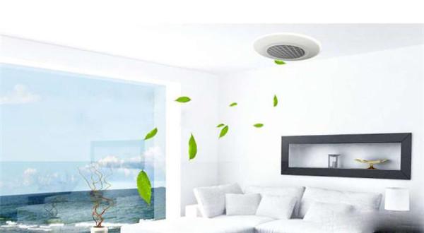 孝感装修新风系统和中央空调哪个好?新风系统和中央空调优劣对比!