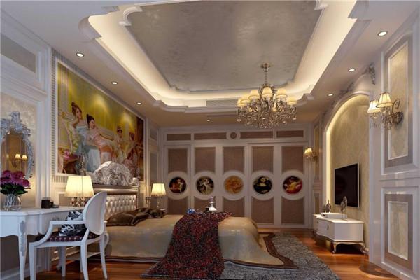 香港城45平精装公寓 家电齐全 1500元/月