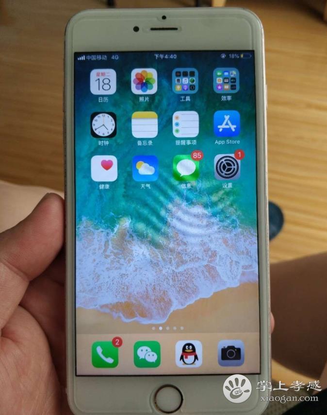 苹果6s plus64g的,950元出手