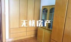 银泰城附近红峰苑,院子大好停车,3室2厅1卫,97平米,46万