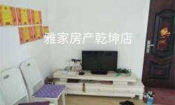 北京路万峰苑63平,三楼,2室2厅1卫,精装修,丹阳学位,32万