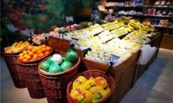 健民水果超市