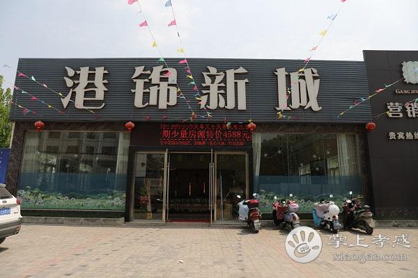 孝感港锦新城7月份工程进度:12#楼正在打地基