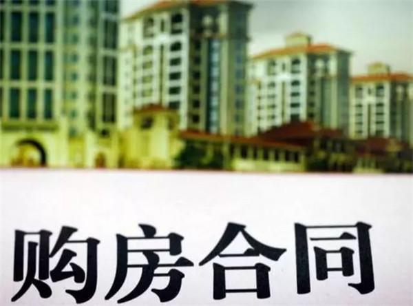 孝感人房产证没办下来能凭购房合同上学吗?购房合同能作为上学凭证吗?