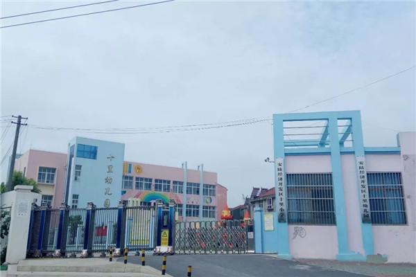 安陆百安·德安府周边有哪些学校?安陆百安·德安府周边名校介绍