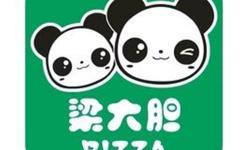 梁大胆披萨(光荣路店)