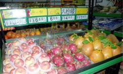 好新鲜水果大卖场