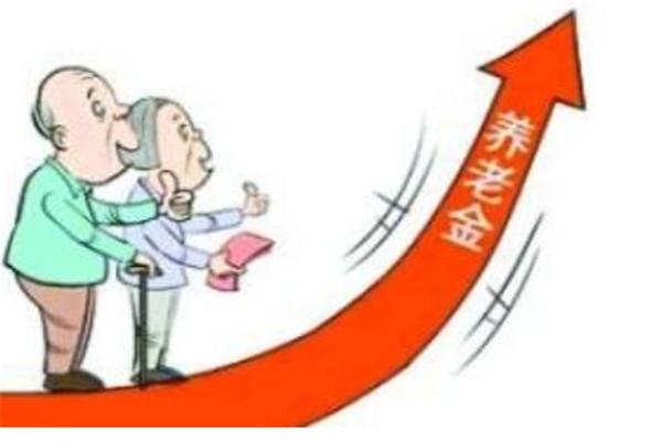 孝南区已全面完成2019年调整退休(职)人员待遇工作!