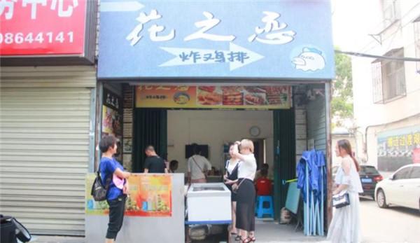 孝感一中星火街靠炸鸡排火了13年!美味店铺如今可能会关门!
