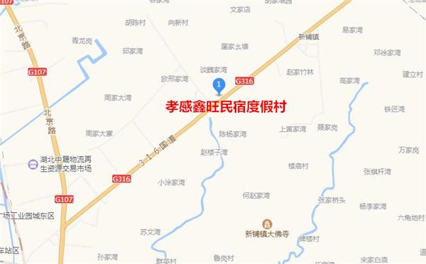 孝感鑫旺民宿度假村位置在哪?孝感鑫旺民宿度假村自驾路线介绍